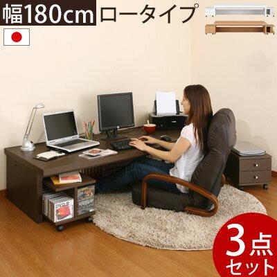 \クーポンで2,000円引き/ PCデスク 木製パソコンデスク 収納 北欧 木製 デスク 机 パソコンデスク パソコンラック 学習机 学習デスク フロアデスク 送料無料 ホワイト 白 ブラウン おしゃれ