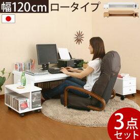 PCデスク 木製パソコンデスク 収納 北欧 木製デスク 机 パソコンデスク パソコンラック 学習机 学習デスク デスク フロアデスク ホワイト 白 ブラウン おしゃれ