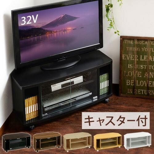 テレビ台 コーナー 80cm キャスター付き おしゃれ TV台 テレビボード TVボード テレビラック ローボード 32型 木製 白 ブラック 黒 ウォールナット 送料無料 北欧 壁寄せ 三角 コンパクト 小さい 小型 扉 棚付き ナチュラル インチ スリム
