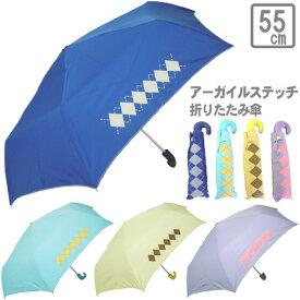 傘 雨傘 折りたたみ レディース アーガイルステッチ 6本骨 4色 55cm