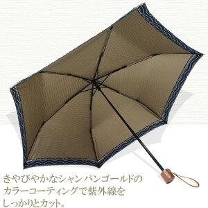 rainbowcharm晴雨兼用ミニ折りたたみ傘レディースウェーブ&ボーダーミニ折りUVカット遮熱遮光8本骨3色50cm