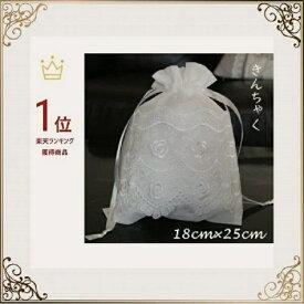 [送料無料]オーガンジーレース巾着 18cm×25cm バラ刺繍 薔薇 清涼感 透明感 オシャレ 白 ホワイト ポリエステル きれい かわいい 洗濯可 夏
