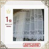 [送料無料]オーガンジーレーステーブルクロス直径180cm円形バラ刺繍清涼感透明感オシャレ白ホワイトポリエステルかわいいきれいゴージャスエレガント