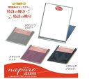 【メール便可】Napure Mirror ナピュア ミラー 軽量薄型 メタリックバージョン折立ミラー(M) カラー:レッド、シルバー、ブラック 【RCP】