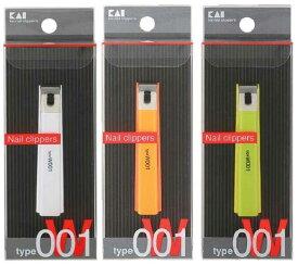 【メール便可】貝印 ツメキリ(爪切り) tyPeW001 カラー:ホワイト、グリーン、オレンジ