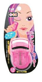 【メール便可】Q・E・C プッシュアップカーラー 替えゴム1個付き ピンク