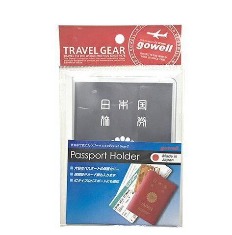 【メール便可】ゴーウェル gowell パスポートホルダー クリアタイプ