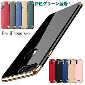 iphone11 ケース iphone se ケース iphone8 ケース iphone11 pro max ケース iphoneケース iphone xr ケース スマホケース iphone7ケース ハード iphone xs max x ケース おしゃれ アイフォン11 8 ケース 強化ガラス フィルム iphone 8plus 7plus ケース 衝撃吸収 携帯カバー