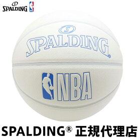 バスケットボール SPALDING スポルディング イノセンス ホワイト×ブルー 7号球 合成皮革 屋内屋外兼用