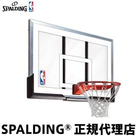 バスケットゴール バックボード NBA アクリル コンボ NBA ACRYLIC COMBO スポルディング SPALDING 家庭用 屋外用 組立サービスなし 代引き不可