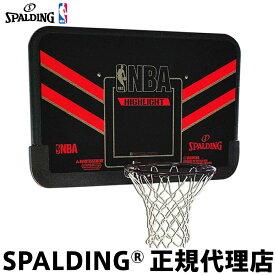 バスケットゴール バックボード ハイライト 44インチ レクタングラー コンボ SPALDING Highlight 44 Rectangular Combo 自宅・家庭用 屋外用 組立サービスなし 代引き不可