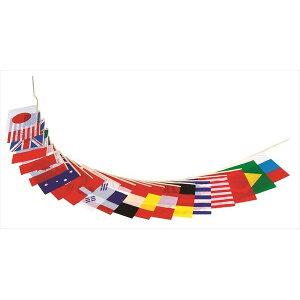 EKA644 テトロン万国旗連結式ワイド 4934048957384エバニュー EVERNEW 学校体育器具