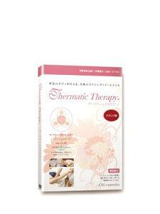 ビナジー 【業務用】  サーマティックセラピー DVDCBS化粧品