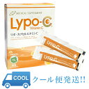 【常時クール便発送】 リポ カプセルビタミンC (リポC) 1箱(30包入(液状タイプ)) 国産高品質リポソーム ビタミンC 100…