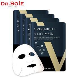 アマランス オーバーナイト ブイ リフト マスク 4枚セット (1枚20ml×4) OVER NIGHT V LIFT MASK DR.SOIE オールインワン スキンケア 基礎化粧品 パック フェイスマスク シートマスク
