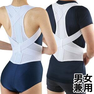 乗馬背筋ベルト男女兼用背骨肩甲骨姿勢矯正プレゼント男性女性ユニセックスM/L/LL