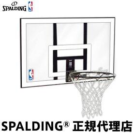 バスケットゴール バックボード SPALDING スポルディング NBA COMBO NBAコンボ 家庭用 屋外用 組立サービスなし