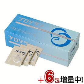 プロテサン B ≪ 45包入り1箱+オマケ6包の合計51包でお届け! ≫ エンテロコッカス・フェカリス菌 濃縮乳酸菌 FK23 腸内フローラ サプリ ニチニチ製薬 PROTSUN B