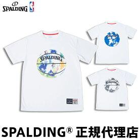 MARBLE BALL Tシャツ SMT180160 SPALDING スポルディング プラクティスウェア メンズ 半袖 トップス バスケットボール スポーツ トレーニング 吸水速乾 ドライ ポリエステル クルーネック カジュアル ワイドT ビッグT