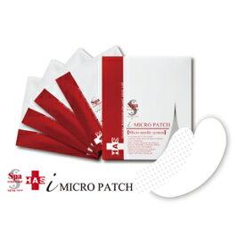 スパトリートメント HAS iマイクロパッチ【2枚x4セット(8枚入) 】 ウェーブコーポレーション