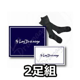 スパトリートメント レッグドレナージュ【2足組・ブラック】ウェーブコーポレーション