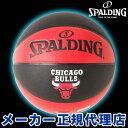 バスケットボールSPALDING スポルディングCHICAGO BULLSシカゴブルズコンポジット7号球 屋外・室内