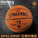 バスケットボールSPALDING スポルディングオフィシャル NBA レプリカボール5号球 小学生用 屋外用