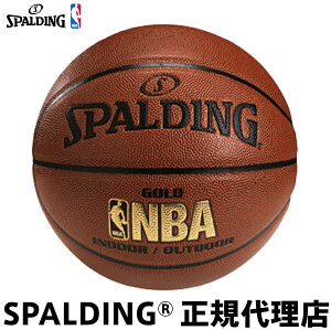 SPALDING(スポルディング)JBA公認GOLDゴールド6号・7号屋外・屋内用