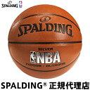 バスケットボールSPALDING スポルディングSILVER シルバー7号球 屋内外兼用シルバーコンポジット7