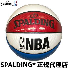 バスケットボール SPALDING スポルディング UNDERGLASS アンダーグラス トリコロール 7号球 フリースタイル向け
