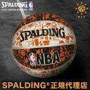 バスケットボールSPALDING スポルディングGRAFFITI グラフィティ(グラフティー) オレンジ5号球 小学生用 屋外用