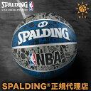 バスケットボールSPALDING スポルディングGRAFFITI グラフィティ(グラフティー) ブルー7号球 屋外用