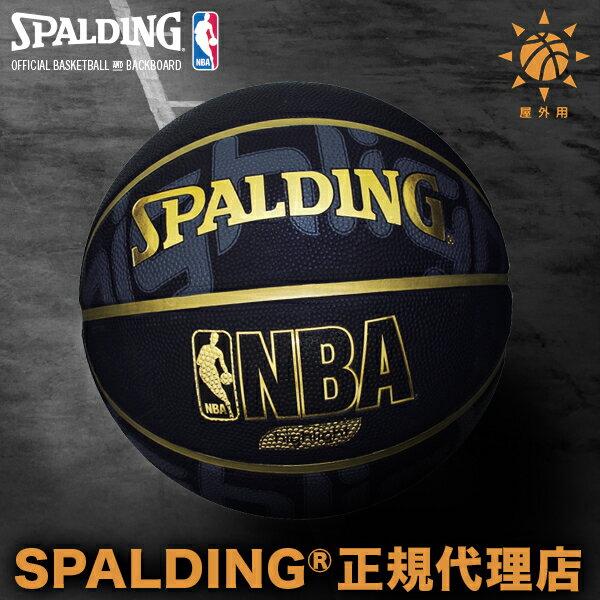 バスケットボールSPALDING スポルディングGOLD HIGHLIGHT ゴールドハイライト7号球 屋外用