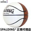 バスケットボールSPALDING スポルディングシグネチャーボール7号球 プレゼント 寄せ書き