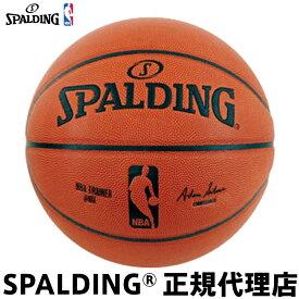 バスケットボール SPALDING スポルディング 3LB TRAINER 3ポンド(1350g) ウェイトトレーニングボール 7号球 トレーニング用