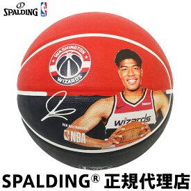 バスケットボール 八村塁 ラバーボール 7号球 84-156J 屋外用 SPALDING スポルディング NBA ワシントン・ウィザーズ #35 限定10球のみ発売