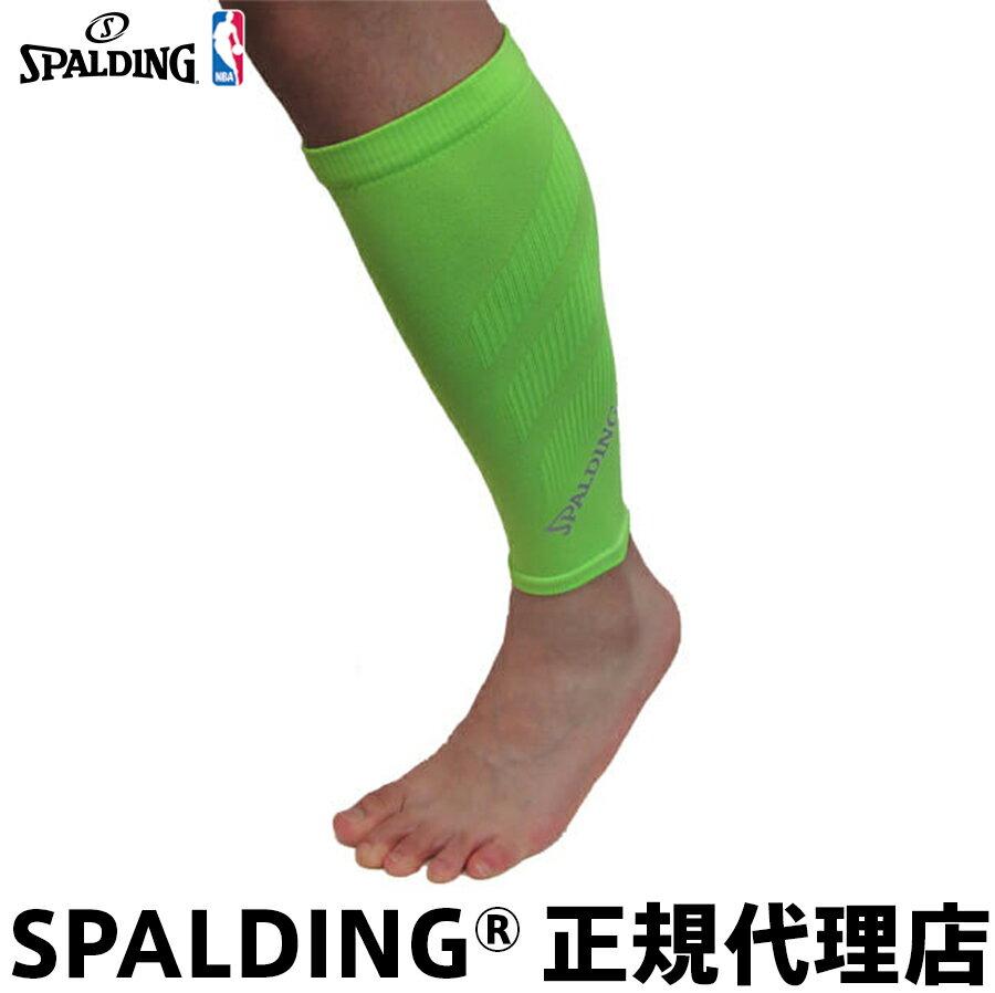 スポルディング パワーゲイター ふくらはぎ グリーン・2枚組ジョギング・ウォーキング・軽登山を愛する方へ日本製 ふくらはぎサポーター