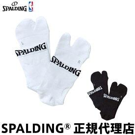 バスケットボール コンプレッションショートソックス SPALDING スポルディング アクセサリー ソックス・靴下
