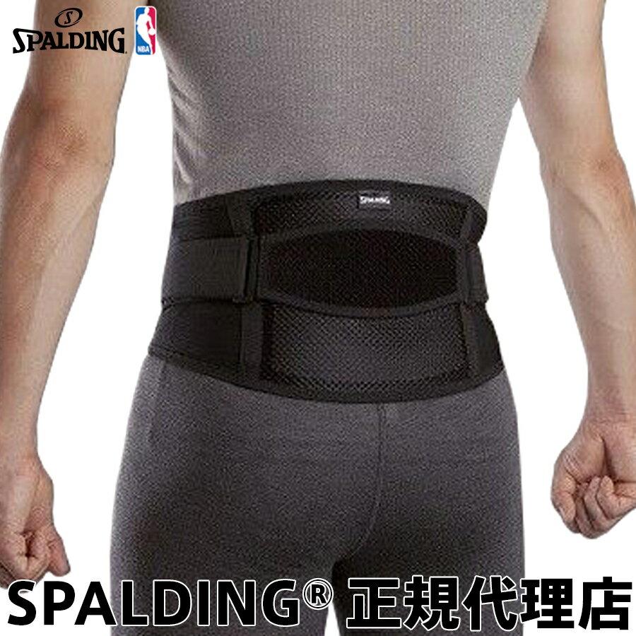 スポルディング サポーター 腰 SP-401個通気性を高めた新感覚体幹快適ベルト!つらい腰にワイドに圧迫日本製 ウエストサポーターSPALDING SUPPORTER WAIST