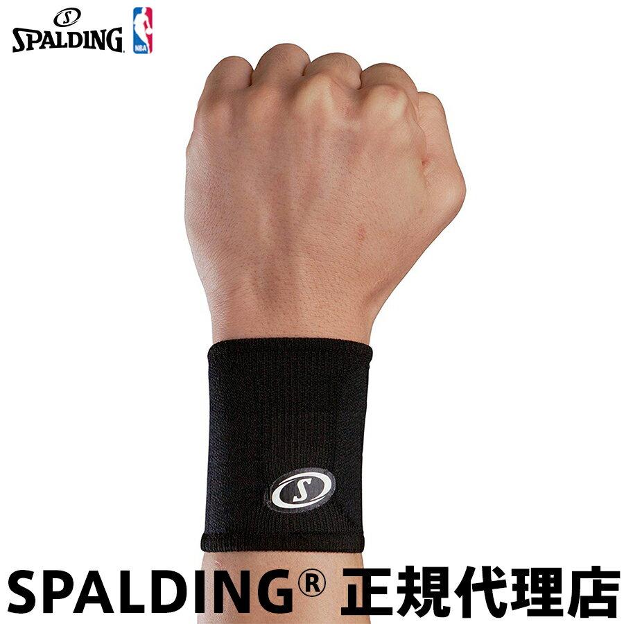 スポルディングパワーストレッチサポーター手首 2枚組かつてないサポート性とストレッチ性!スポーツ用にも普段使いにも日本製 手首サポーター