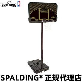 バスケットゴール バックボード SPALDING スポルディング HIGHLIGHT COMPOSITE ハイライトコンポジット 家庭用 屋外用 組立サービスなし