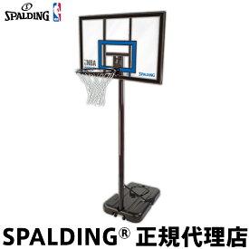 【キャンペーン対象品】 バスケットゴール バックボード SPALDING スポルディング NBA HIGHLIGHT ACRYLIC PORTABLE NBA ハイライト アクリル ポータブル 家庭用 屋外用 組立サービスなし