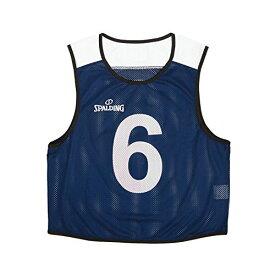 ビブス 6枚セット 6番?11番 フリーサイズ ナンバー付 吸汗速乾素材 バスケットボール SUB130720 スポルディング SPALDING