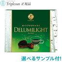 エポラーシェ デルミライト 1箱 (20mlx30袋) (健康補助飲料) 18種類から選べるサンプル付 トリプルサン