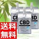 【送料無料】【飲むCBD】メグミオCBD 3本セット 500ml CBDドリンク 日本製 シービーディー 高濃度 リキッド CBD ウォ…