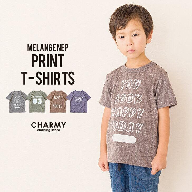 【期間限定セール】【CHARMY】メランジネッププリントTシャツ・子供服 キッズ 洋服 tシャツ トップス ナチュラル 大人っぽい 90cm 100cm 110cm 120cm 130cm 140cm 150cm 男の子 女の子