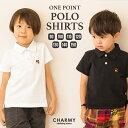《クリアランスセール》【CHARMY】ワンポイントポロシャツ・子供服 子供 服 キッズ 洋服 ポロ シャツ カットソー フォ…