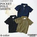 【メール便対応可】CHARMY製品染めポケット付きポロシャツ ◇ 90 100 110 120 130 140 150 綿100% おしゃれ かわいい