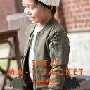 CHARMYスウェットMA-1ジャケット ◇ 90 100 110 120 130 140 150 子供 子供服 こども服 スウェット ジャケット アウター ミ...