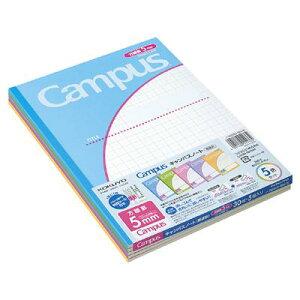 【コクヨ】キャンパスノート(用途別)5冊パック ノ-30S10-5NX5[ノート]【Campus】